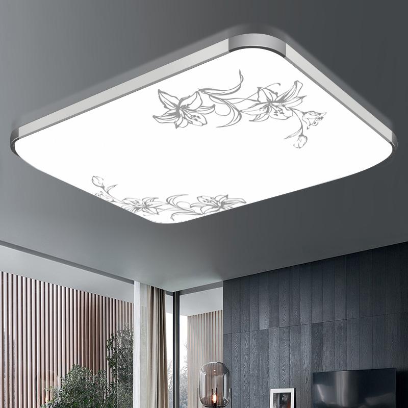 吸顶灯长方形遥控客厅灯现代简约卧室灯书房灯具温馨餐厅灯饰 LED