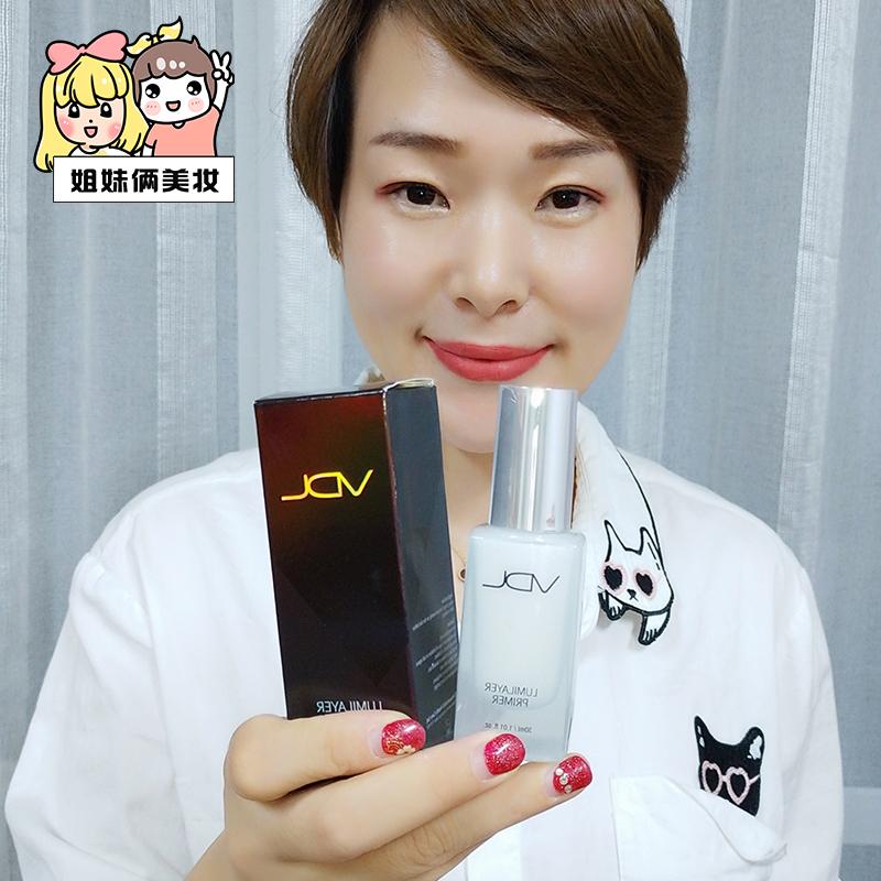 現貨!韓國正品VDL貝殼提亮液妝前乳30ml細緻隱形毛孔控油提亮膚