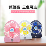 Double USB mini fan mini rechargeable student dormitory outdoor mute portable portable office desk hand baby baby stroller small fan battery bedroom artifact