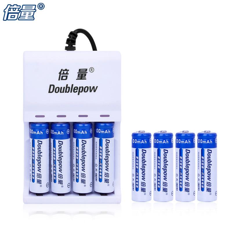 倍量 5号充电电池7号通用配8节可充电电池套装五号七号玩具充电器
