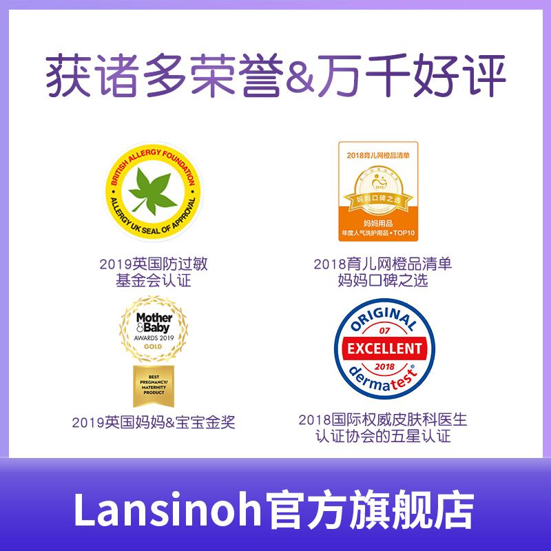 Lansinoh/兰思诺进口乳头霜羊毛脂膏乳头皲裂保护霜40g哺乳护乳