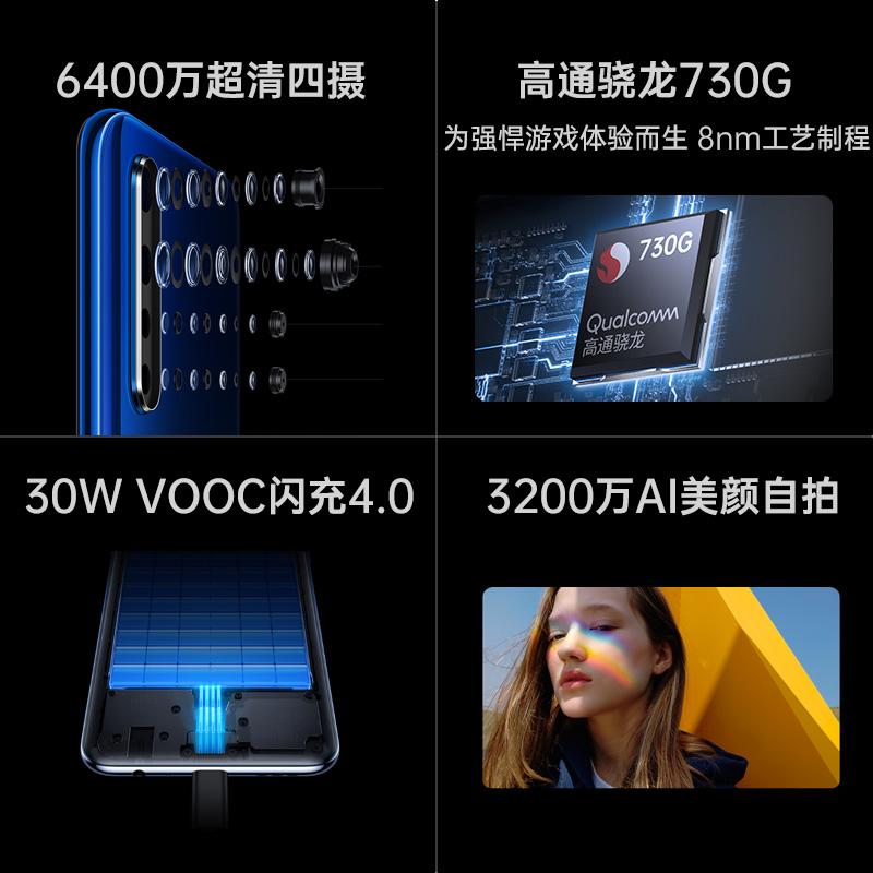 a7a5 a9x r15 oppor17r19 0pp0k1 k3k7 新款上市 0ppok5 x 未来 oppo 新品手机限量版 oppok5 K5 OPPO 收藏抽奖