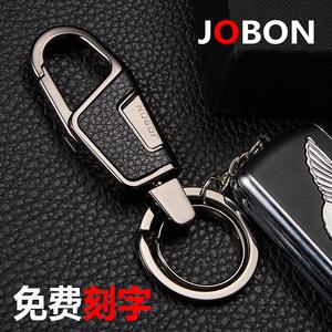 jobon中邦高档汽车钥匙扣男士腰挂钥匙环挂件网红钥匙圈创意匙扣