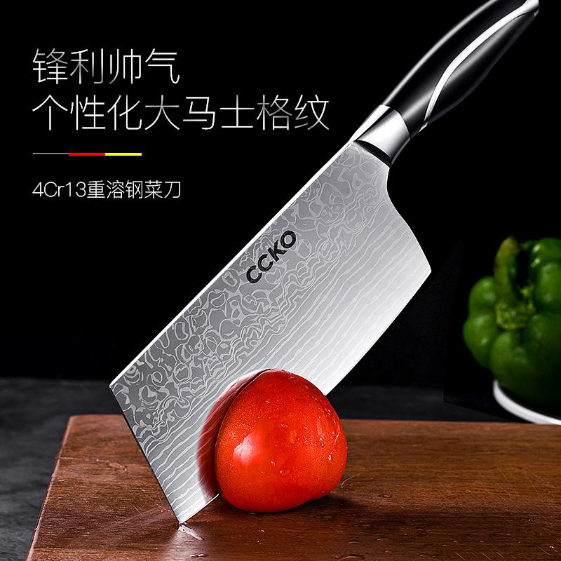 德国ccko刀具厨房套装厨具全套组合砧菜板斩骨切片菜刀家用厨师7