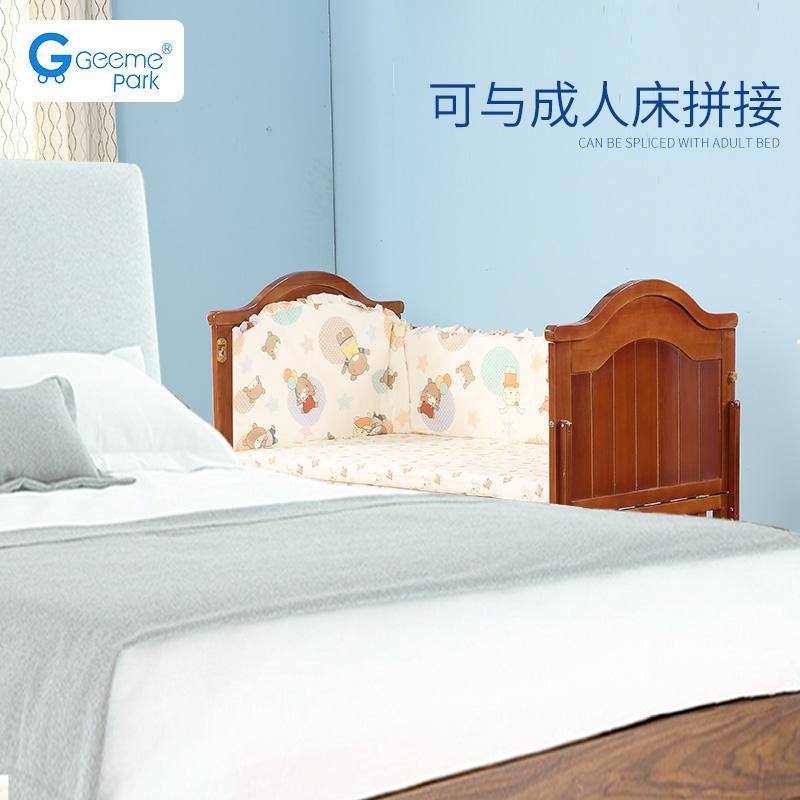 Geemepark婴儿床实木无漆儿童宝宝床新生儿多功能bb拼接大床摇床