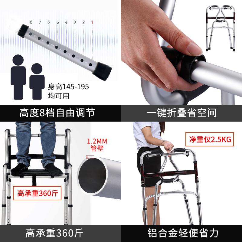 雅德助行器 老人走路铝合金残疾人四脚拐杖行走辅助器老年助步器高清大图