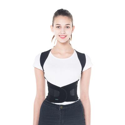 背背佳女成年隐形新E儿童青少年学生矫姿防驼背部纠矫正器带通用