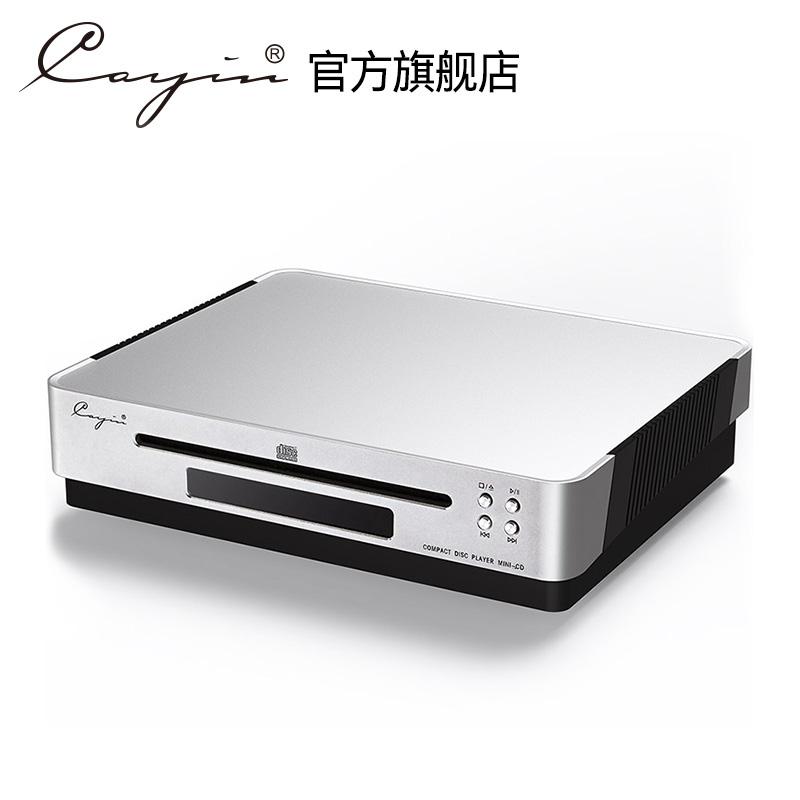 Cayin MINI-CD 凯音斯巴克 家用迷你CD机 发烧hifi 音乐CD播放机