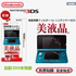 Free shipping old 3DS crystal box small 3DS crystal case 3DS protective case transparent hard case drop-proof and pressure-proof