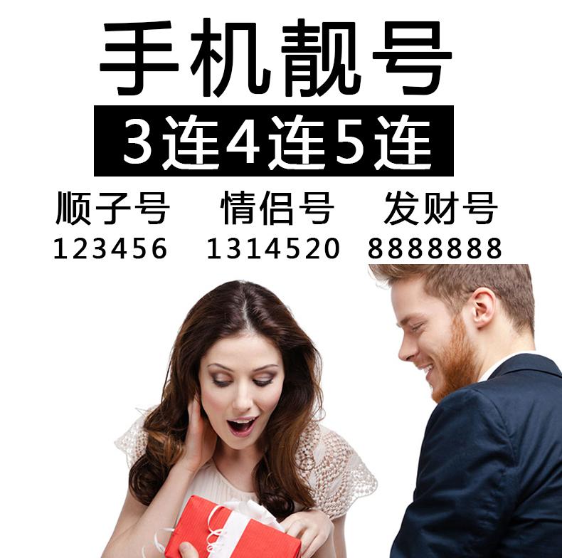 联通手机卡注册号卡绑定验证小号码电话卡无月租收发短信0月租卡