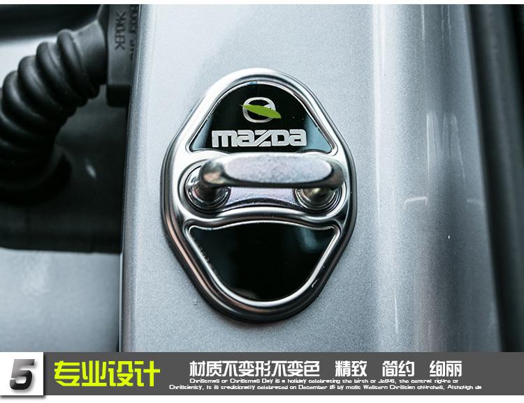 马自达14-20款阿特兹不锈钢门锁盖cx4cx5昂克赛拉改装专用门锁盖