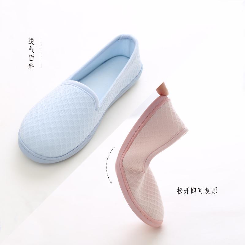 月子鞋夏孕妇产妇大码春夏小码软底室内薄款产后防滑月子拖鞋春秋