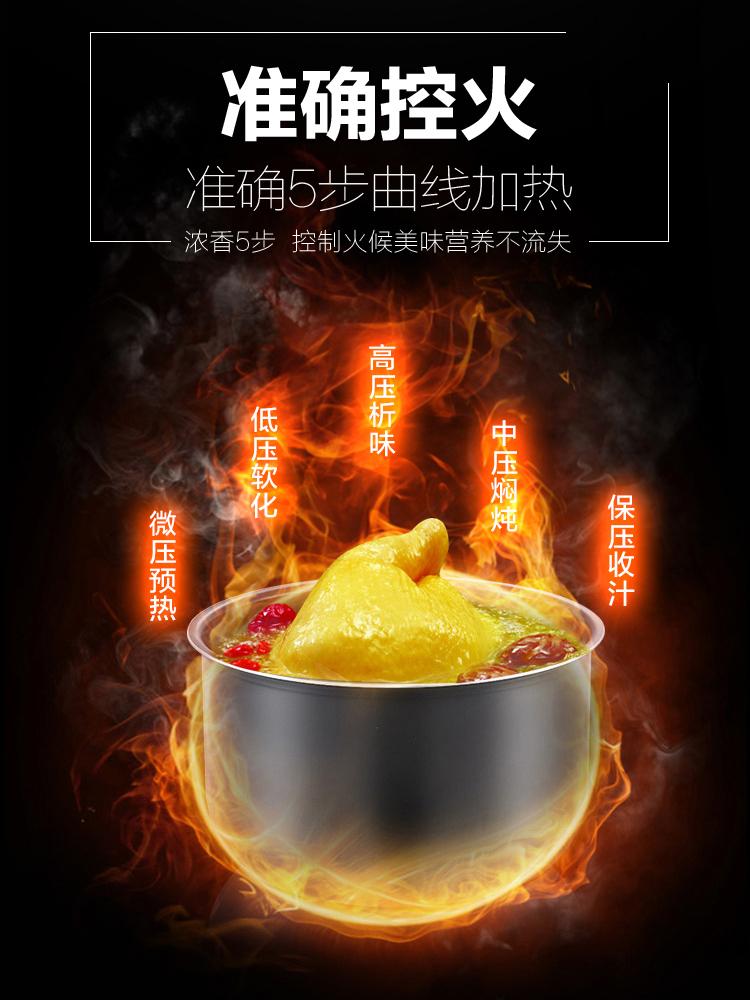 美的电压力锅家用智能5L高压饭煲特价双胆官方2正品3旗舰店4人6