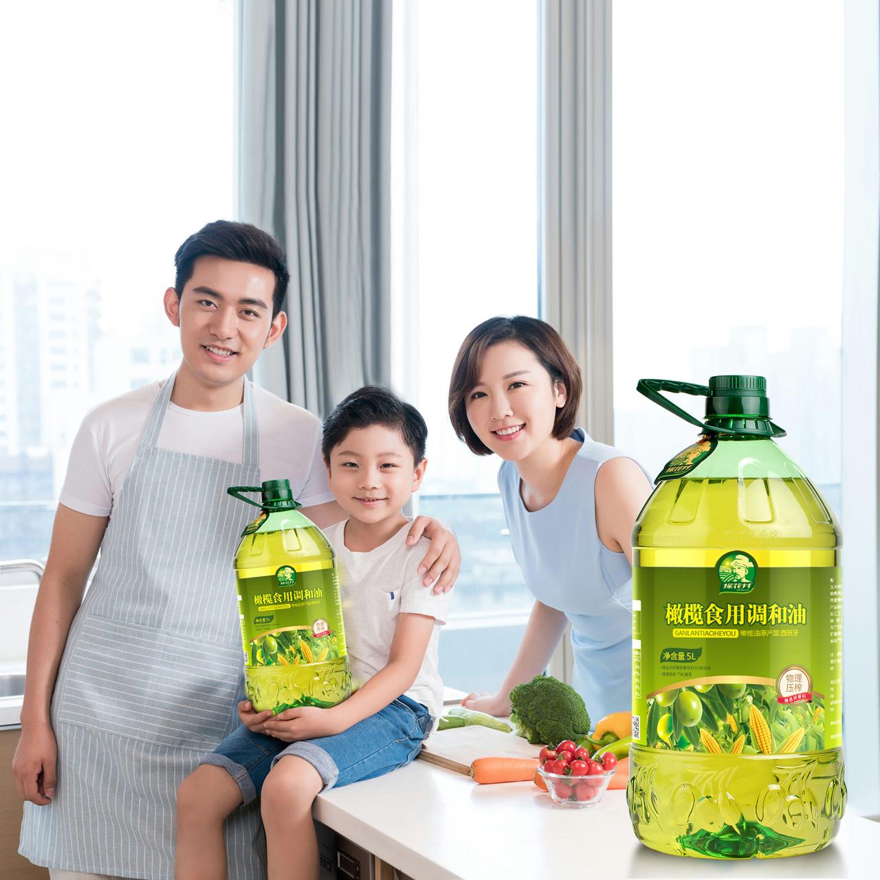 橄榄油 物理压榨 商超同款食用油 2 5000ml 橄榄调和油 探花村