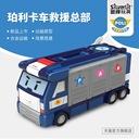 银辉变形警车poli珀利警长卡车救援总部套装运输卡利大号儿童玩具 - 3