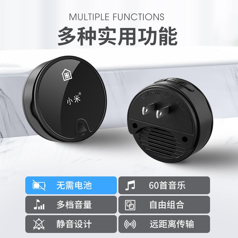 小米门铃自发电门铃远距离无线家用一拖二拖一不用电池老人呼叫器