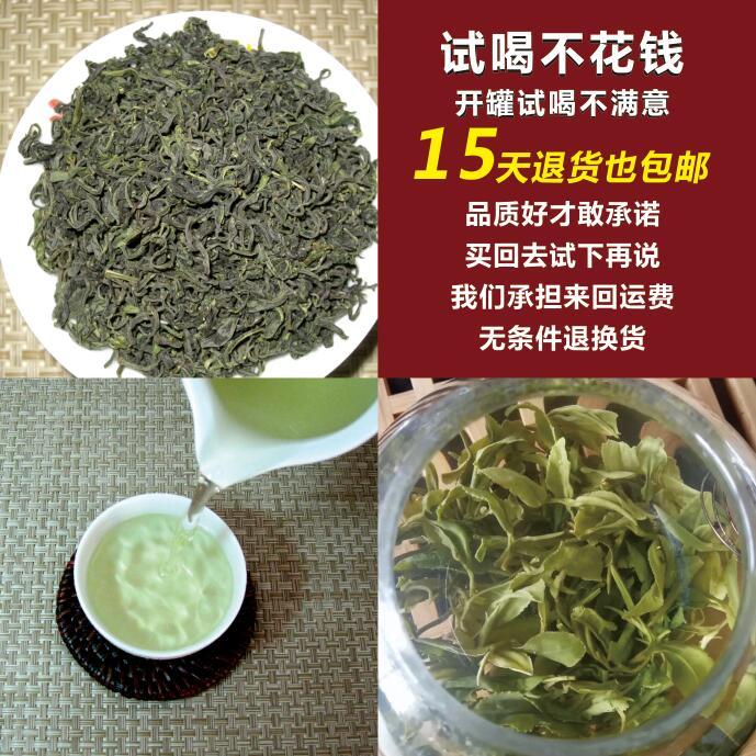 散装特级大田豆香浓郁礼盒日照茶叶青岛 500g 新茶春茶 2018 崂山绿茶