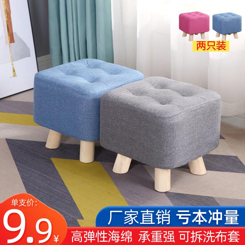 小凳子家用創意布藝方凳矮凳網紅客廳沙發凳北歐實木成人板凳ins