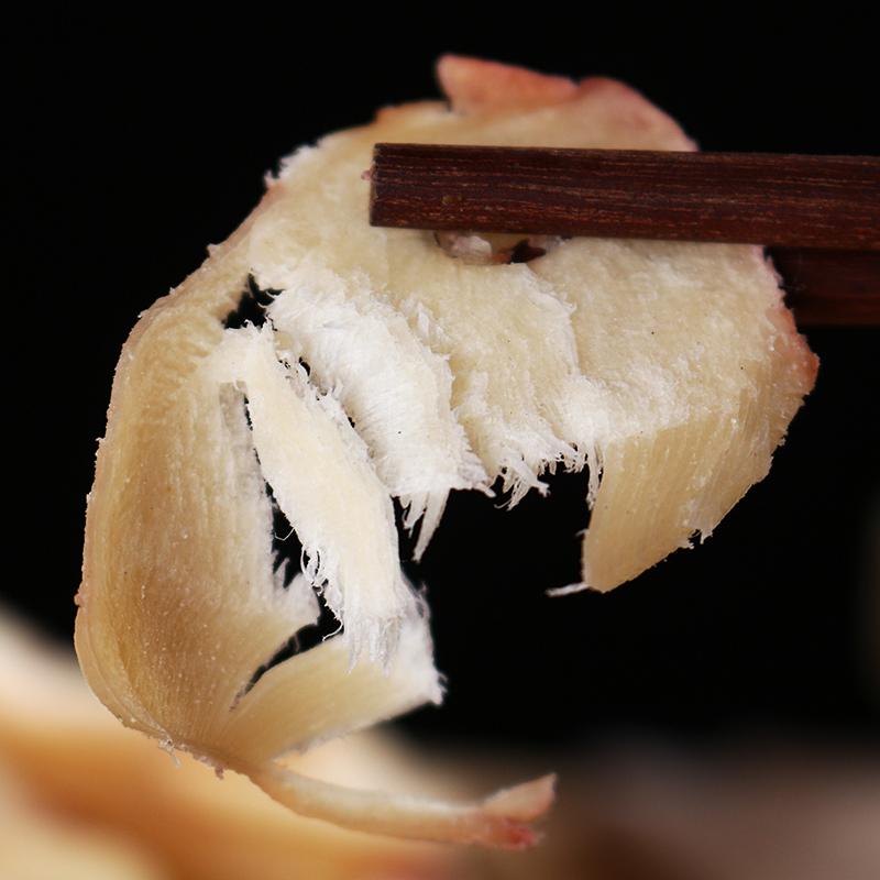 碳烤即食鱼足片海鲜零食手撕鱿鱼片山东特产 250g 海栈