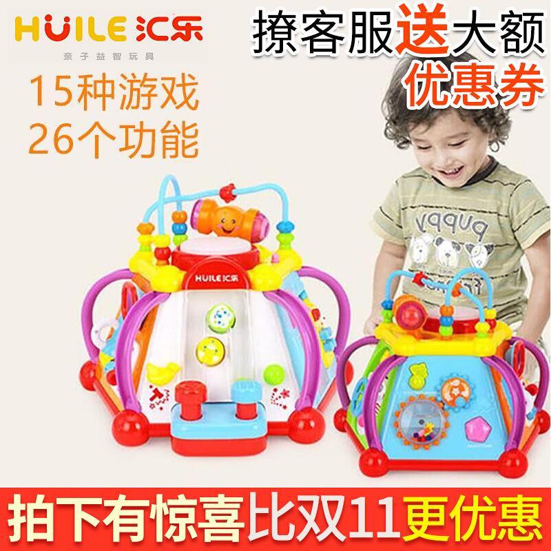 汇乐806小天地游戏桌 多功能玩具台多面体宝宝益智玩具 1-2周岁
