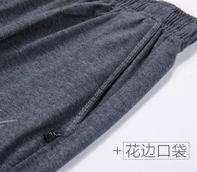 中老年女裤子宽松夏季薄款妈妈松紧休闲运动裤弹力高腰直筒九分裤 - 图3