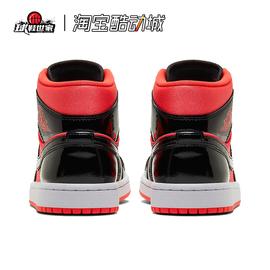 Nike Air Jordan 1 Mid AJ1 小黑红禁穿男女中帮篮球鞋BQ6472-600