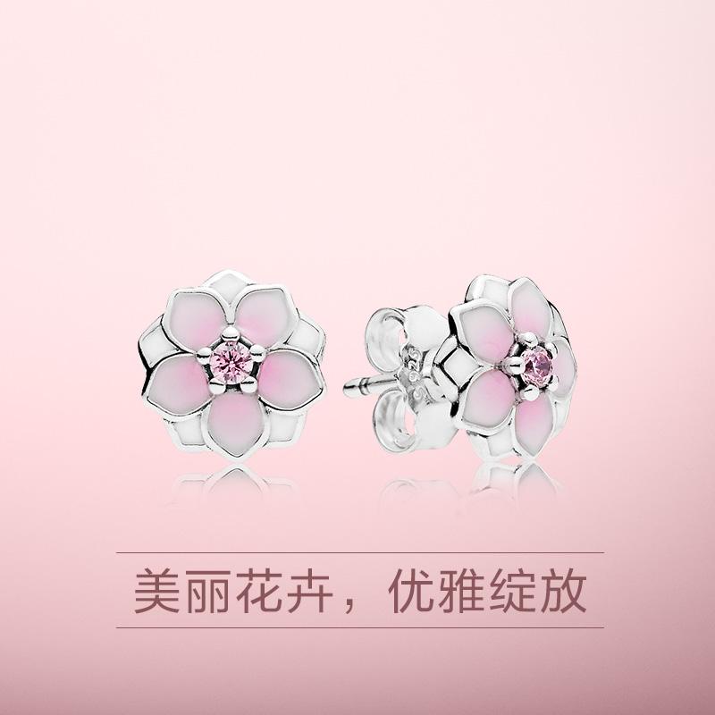简约耳环女 290739PCZ 银珐琅耳钉 925 潘多拉木兰花 PANDORA