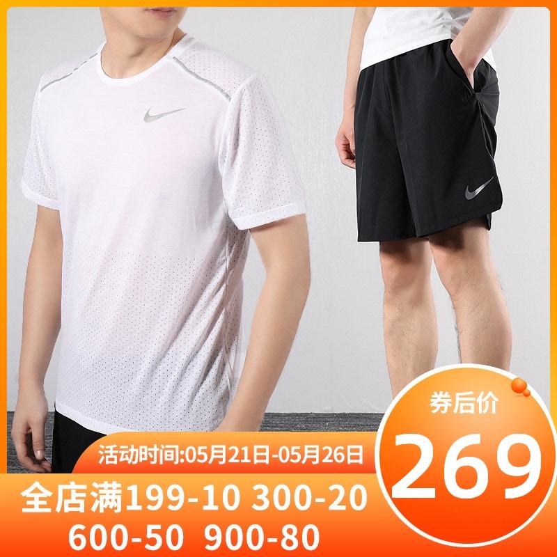 Nike耐克运动套装男 夏季新款运动服短袖速干T恤短裤男士休闲装潮