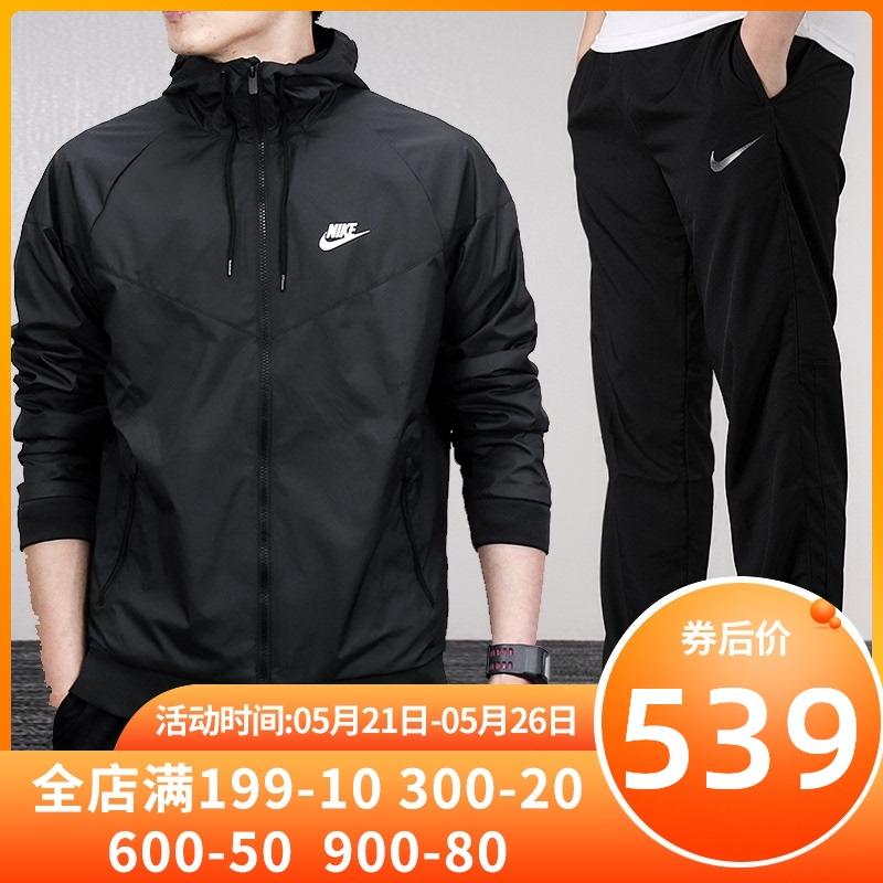 Nike耐克运动套装男春季新款风行者运动服防风外套夹克梭织休闲装