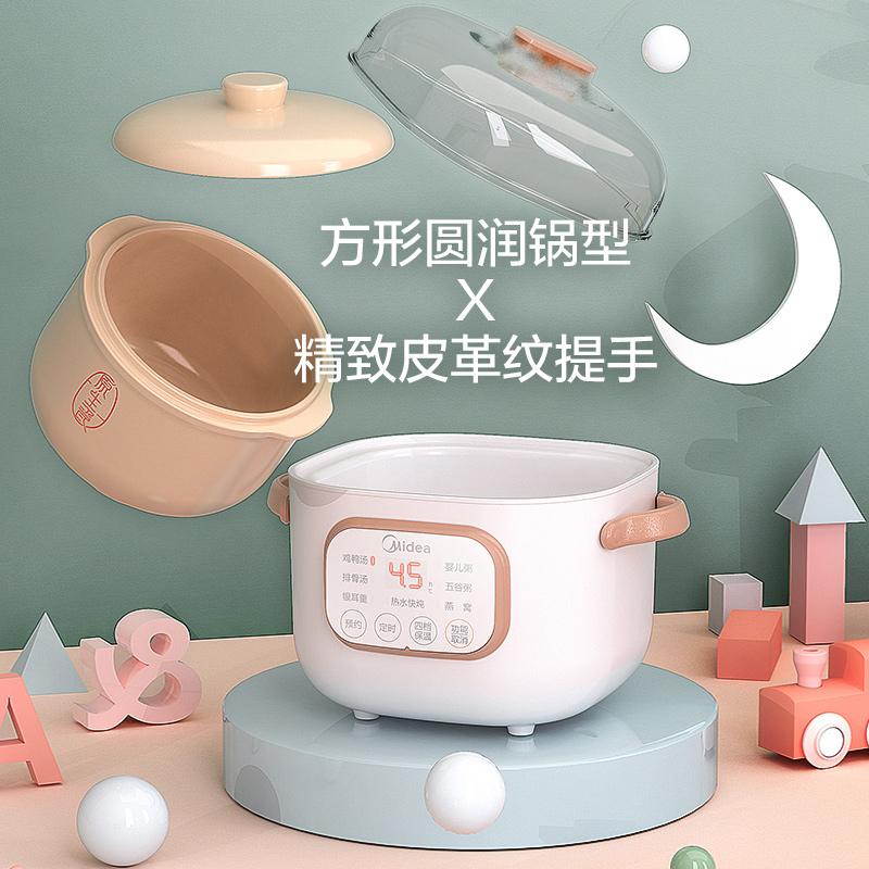 美的电炖锅小电炖盅煲汤锅燕窝炖盅煮粥神器全自动隔水炖1-2人