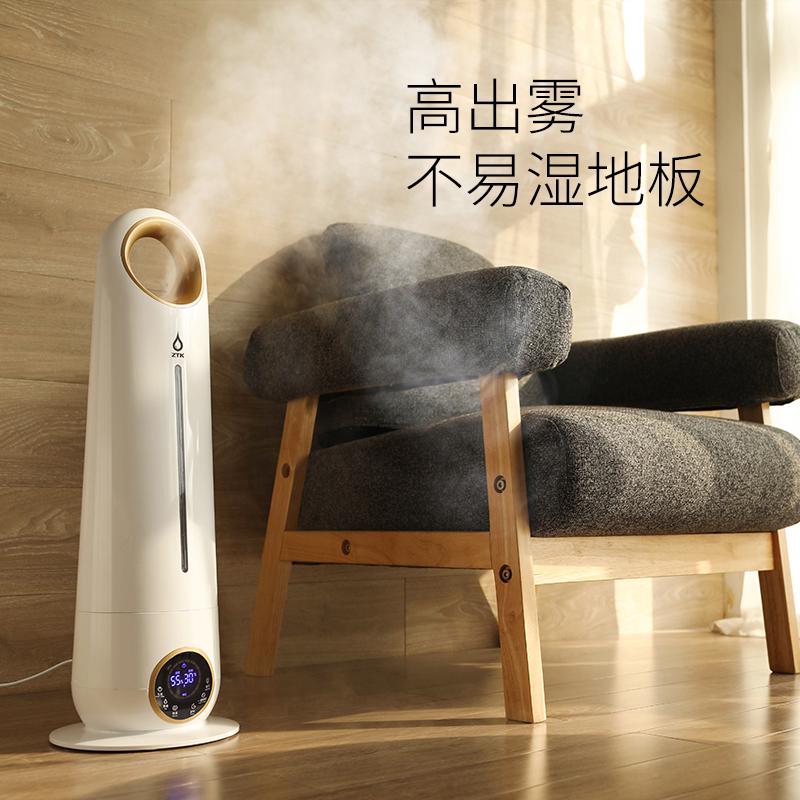 落地式空气加湿器家用静音大容量卧室内孕妇婴儿空调房间智能恒湿