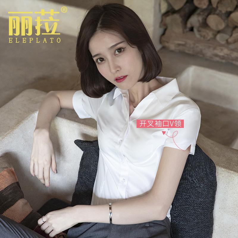 白衬衫女夏短袖2021新款正装工作服职业气质工装衬衣夏季薄款寸衫主图
