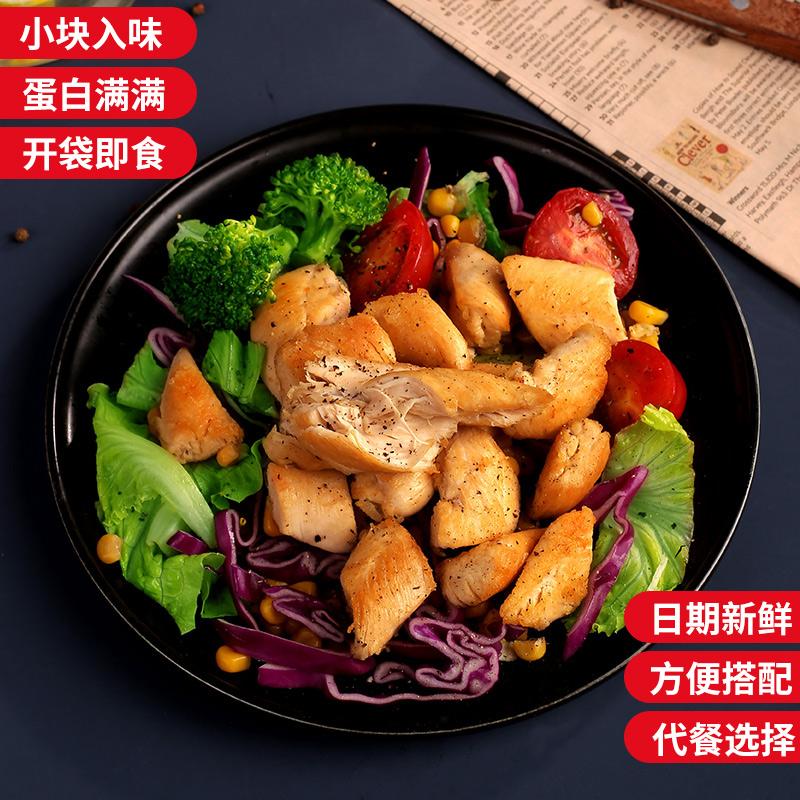 【32包】橙子快跑鸡胸肉健身代餐即食轻食健身低脂卡零食速食