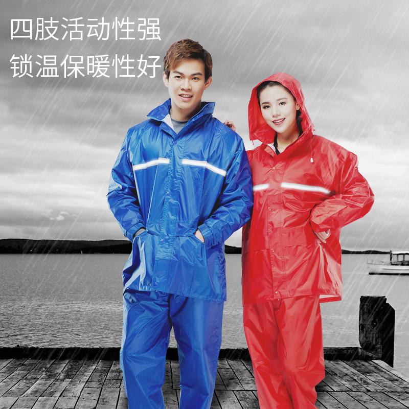 健江雨衣雨裤套装电动车摩托车双层加厚雨披男女式成人分体雨衣