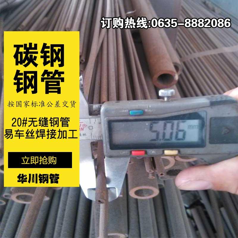 20号小口径铁管外径10mm壁厚2/2.5内径5mm-6厚壁空心圆管钢管无缝
