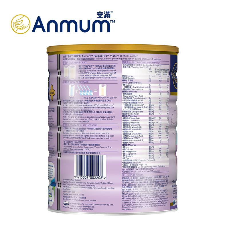 罐原装进口 800G 孕妇粉备孕期怀孕期大人奶粉 安满 Anmum 港版正品