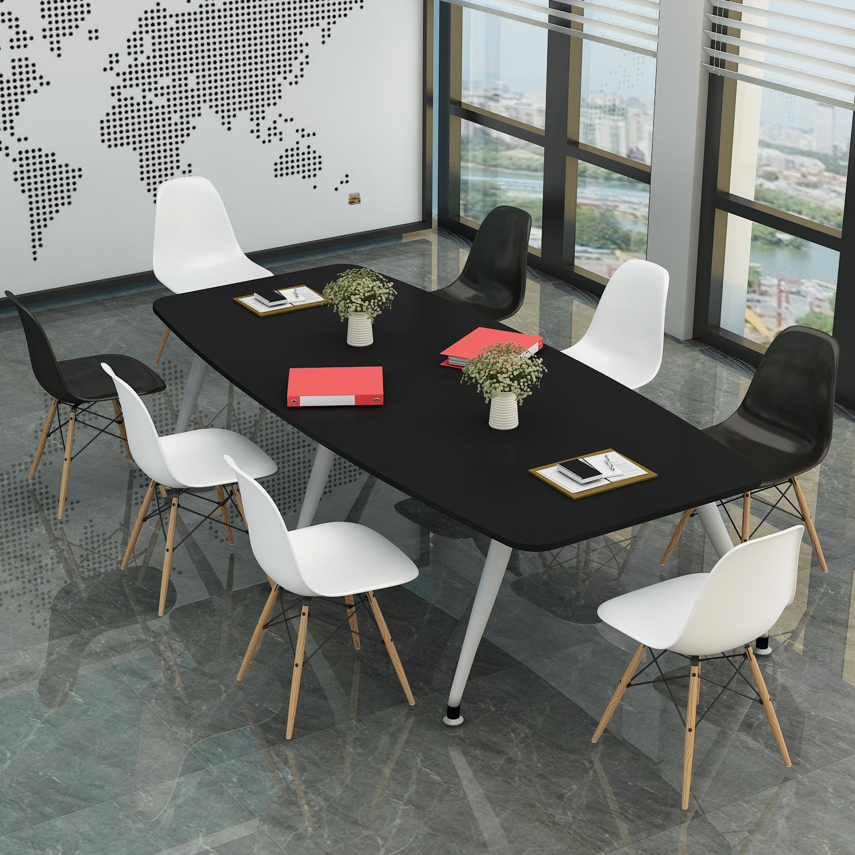 簡易會議桌橢圓形長桌開會桌培訓桌簡約現代小型洽談會客桌椅組合