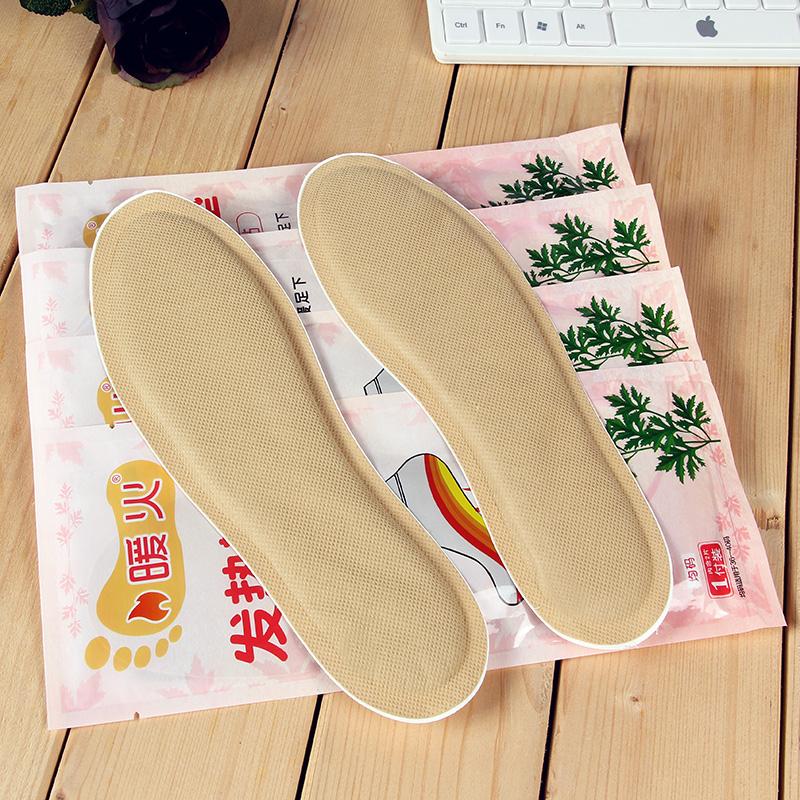 自发热鞋垫男女加热暖足暖脚贴自热保暖一次性12小时免充电可行走