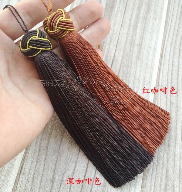 DIY饰品配件/高品质流苏/中国结汽车挂件专用菠萝帽高档流苏穗子