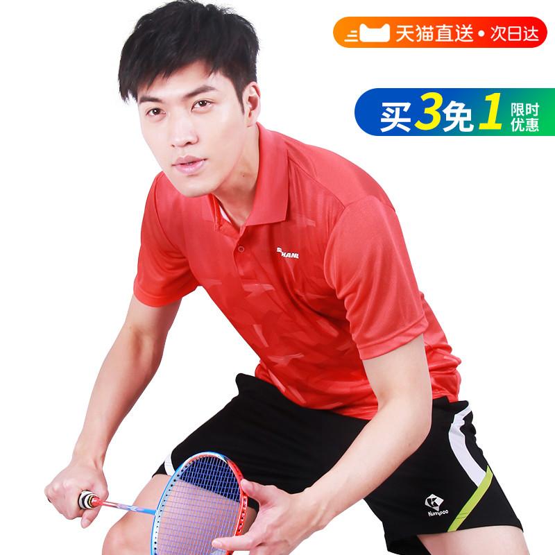 羽毛球服男款正品短袖短褲速幹T恤休閒運動服跑步健身訓練服