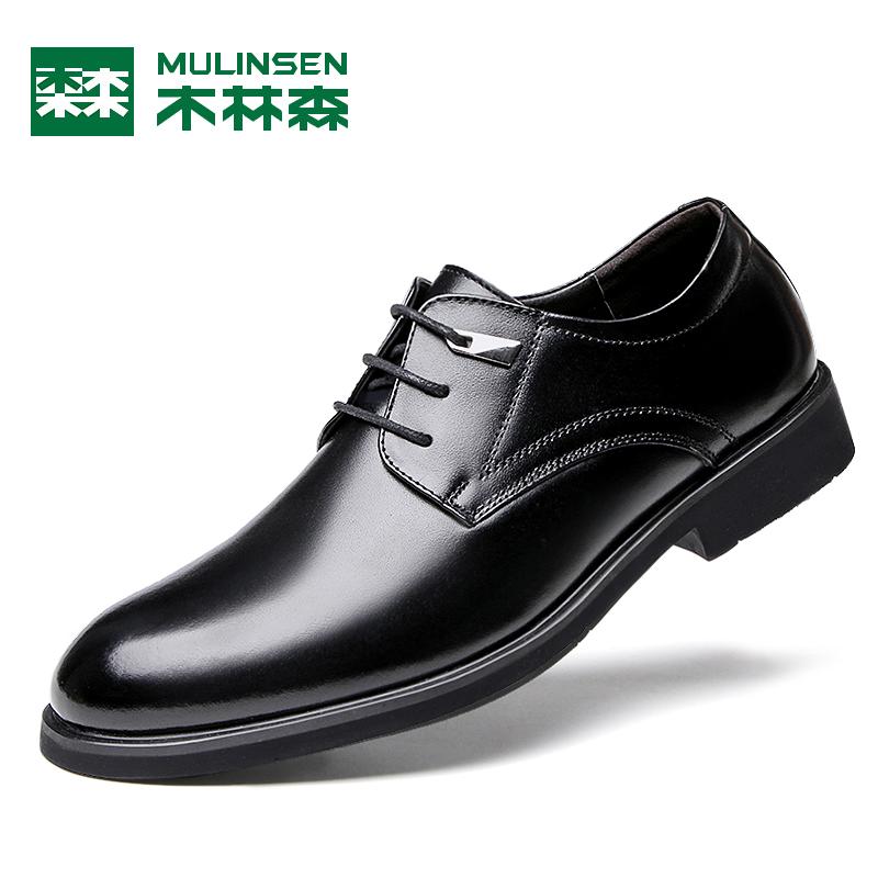 Skechers斯凯奇男鞋吴尊同款袜套休闲鞋运动鞋
