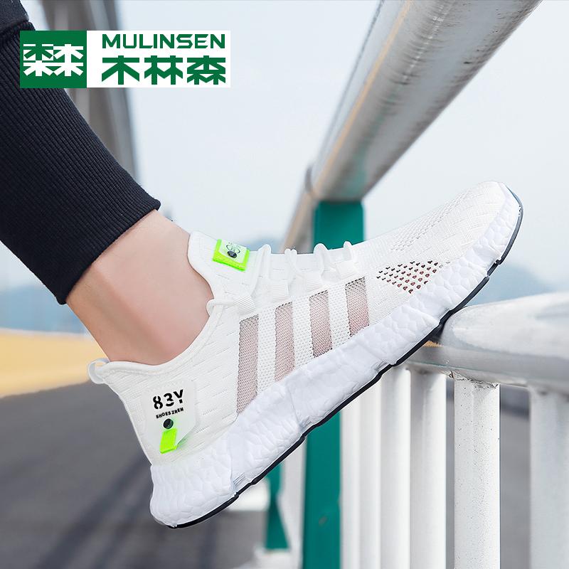 木林森男鞋 夏季新款运动休闲透气网面飞织跑步运动鞋子男潮鞋  2020