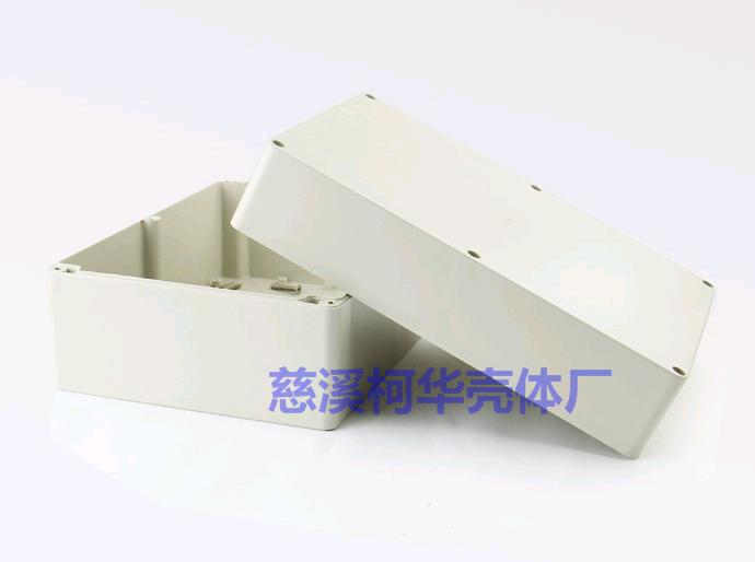 電源過線盒 儀表機箱 電子塑料防水盒 ABS分線盒265*185*150