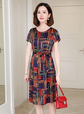 2021新款大牌杭州真丝连衣裙女中长款重磅桑蚕丝修身丝绸裙子夏季