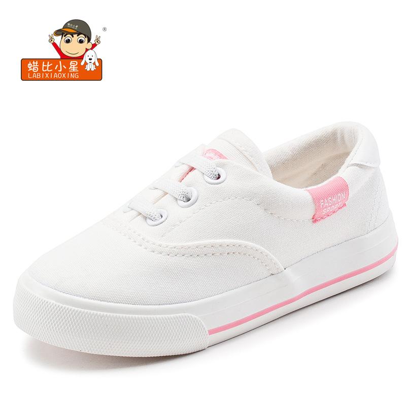 蜡比小星儿童帆布鞋女童小白鞋2018新款春秋宝宝鞋男童板鞋一脚蹬