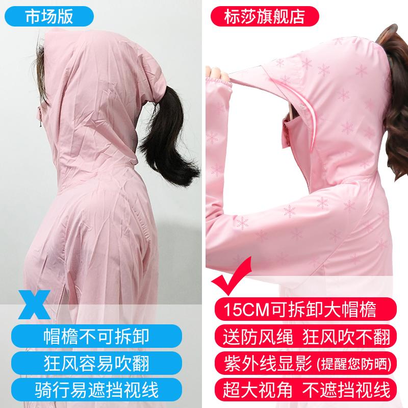 防晒衣女2020夏新款中长款长袖防紫外线骑车带帽防晒服衫