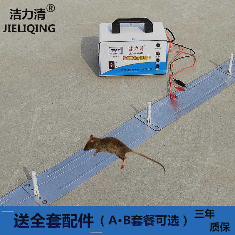 捕鼠器家用电子高压抓老鼠克星电猫一窝端全自动连续高效灭鼠神器