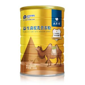 【北草堂】新疆双峰成人骆驼奶粉