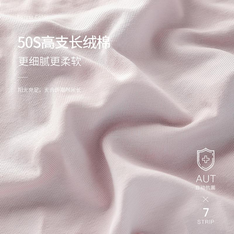 ZM 无痕内裤女纯棉抗菌档少女士日系透气夏季薄款中腰全棉三角短裤