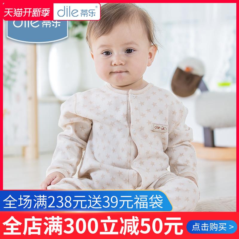 蒂樂純棉嬰兒連體衣長袖寶寶衣服彩棉爬服新生兒連身衣哈衣薄春秋